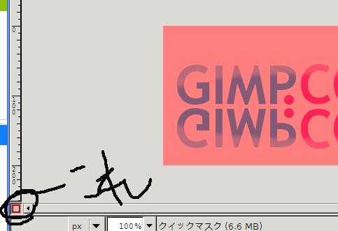 GIMP16.png