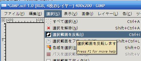 GIMP6.png