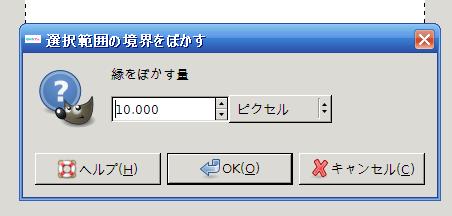 GIMP7.png