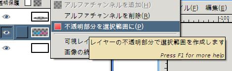 GIMP8_20091223100734.png
