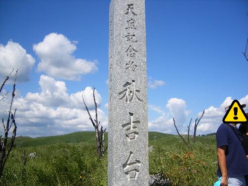akiyosi7.png