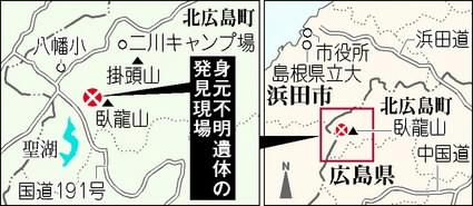 平岡さんの遺体が発見された臥龍山