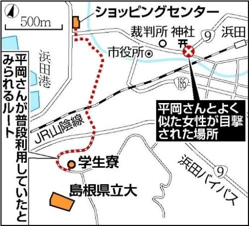 平岡さんがショッピングセンターから寮まで帰宅したルート?