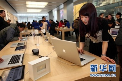 iphone_20120327191122.jpg