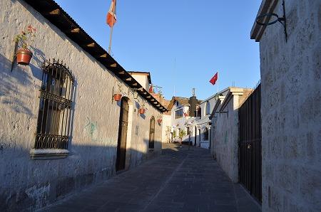 arequipa (1)