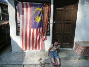 国旗_convert_20100514184505