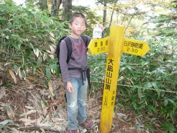 大凪山_convert_20100603171820