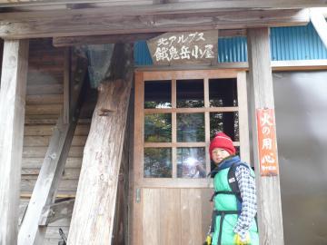 餓鬼岳小屋_convert_20100603171727