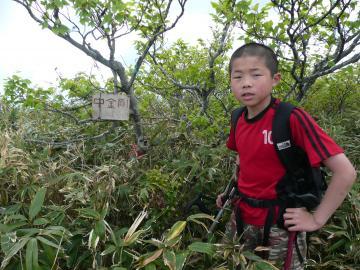 中金剛_convert_20100607213750