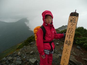 爺ケ岳中峰_convert_20100608183939