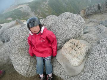 燕岳頂上_convert_20100609104738
