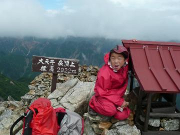 大天井岳頂上_convert_20100609175038