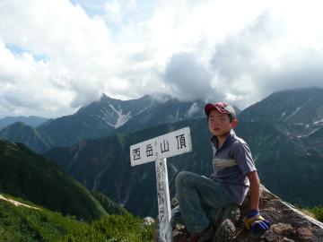 西岳頂上_convert_20100609175219