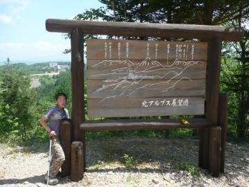 かぶと山_convert_20100614112001