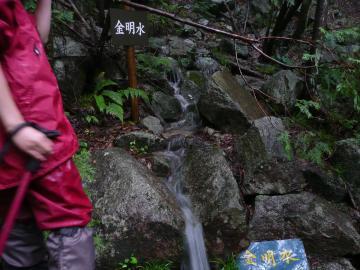 金明水_convert_20100622114021