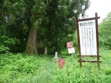 鶴平新道_convert_20100628200012