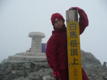 白馬岳_convert_20100706141855