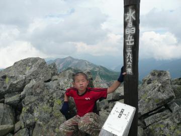 水晶岳_convert_20100809214041