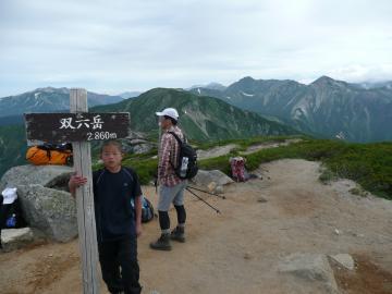 双六岳_convert_20100810103514