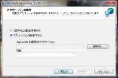mojibake1.jpg