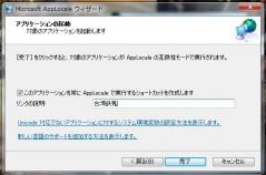 mojibake4.jpg