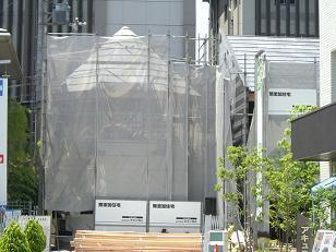 無添加 町田工務店展示場 002