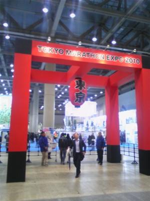 100226_東京マラソン受付