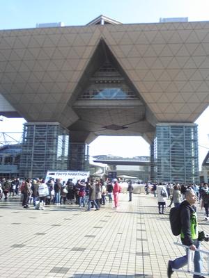 100228_東京マラソン1