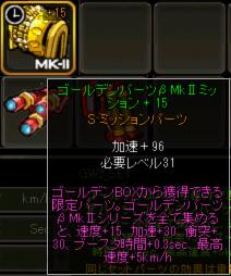 GoldenMKII+15.jpg