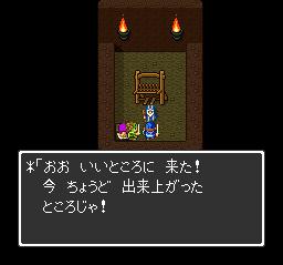 ドラゴンクエスト? あくましんかん撃破~テパ~満月の塔0039