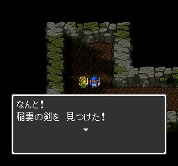 ドラゴンクエストⅡ ロンダルキアの洞窟(ロトのよろい)~ロンダルキアの洞窟終了18