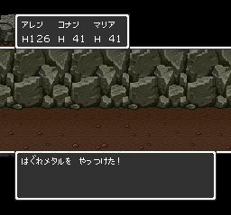 ドラゴンクエストⅡ ロンダルキアの洞窟(ロトのよろい)~ロンダルキアの洞窟終了21