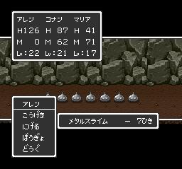 ドラゴンクエストⅡ ロンダルキアの洞窟(ロトのよろい)~ロンダルキアの洞窟終了29