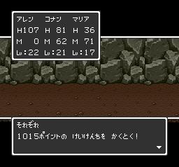 ドラゴンクエストⅡ ロンダルキアの洞窟(ロトのよろい)~ロンダルキアの洞窟終了31