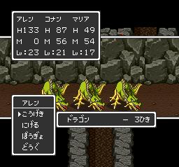 ドラゴンクエストⅡ ロンダルキアの洞窟(ロトのよろい)~ロンダルキアの洞窟終了52