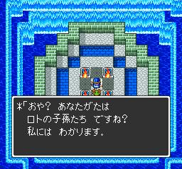 ドラゴンクエストⅡ ロンダルキアの洞窟終了~ロンダルキアのほこら~精霊のほこら~レベル上げ~ハーゴン神殿27