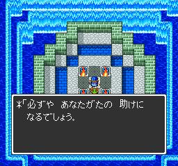 ドラゴンクエストⅡ ロンダルキアの洞窟終了~ロンダルキアのほこら~精霊のほこら~レベル上げ~ハーゴン神殿32