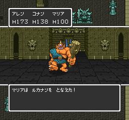 ドラゴンクエストⅡ ハーゴン神殿~アトラス、バズズ、ベリアル~ハーゴン&シドー エンディング41