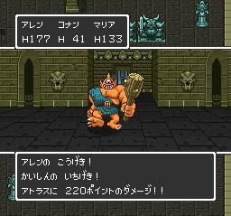 ドラゴンクエストⅡ ハーゴン神殿~アトラス、バズズ、ベリアル~ハーゴン&シドー エンディング43