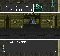 ドラゴンクエストⅡ ハーゴン神殿~アトラス、バズズ、ベリアル~ハーゴン&シドー エンディング44