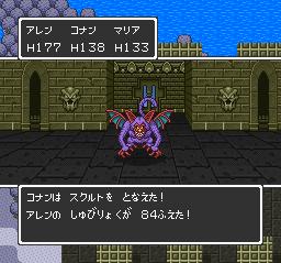 ドラゴンクエストⅡ ハーゴン神殿~アトラス、バズズ、ベリアル~ハーゴン&シドー エンディング51