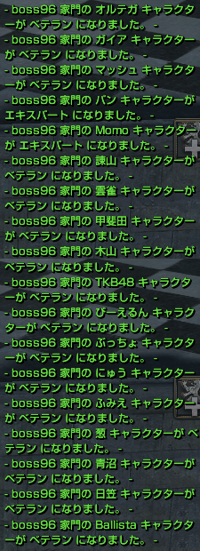20130919031113aa7.png