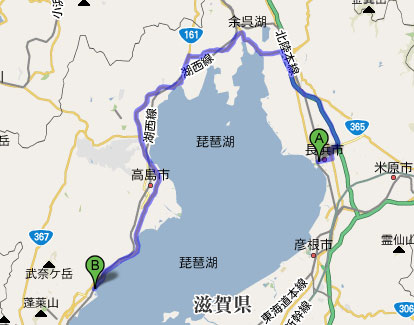 琵琶湖1日目