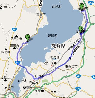 琵琶湖2日目
