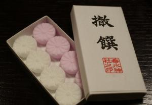 a飾り砂糖