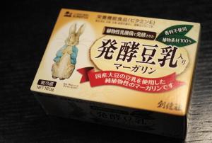 c発酵豆乳マーガリン