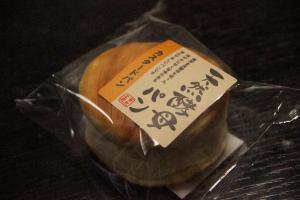 b天然酵母パン