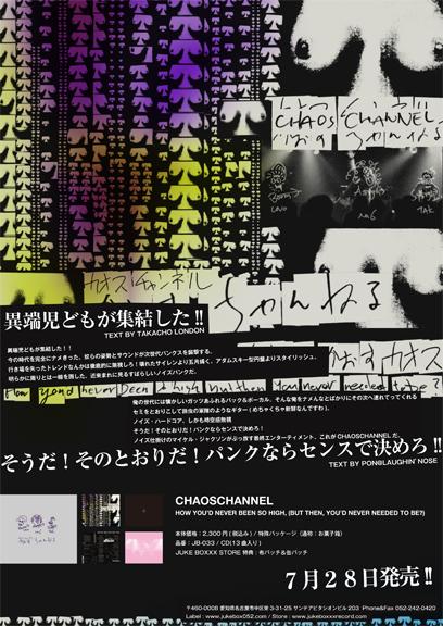 poster_001f.jpg