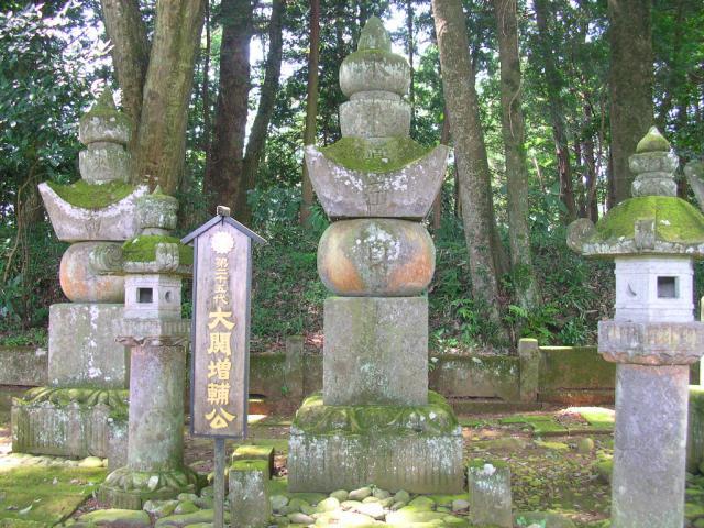 大関家墓所2