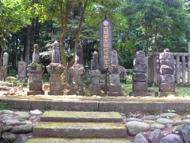 大関家墓所3